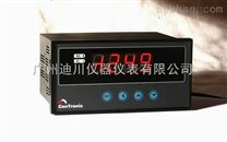 专业生产厂家热销A-SRTB数显仪表