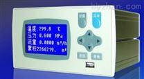 溫州廠家供應流量熱量補償積算記錄儀