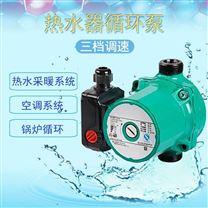 屋顶水箱向下供水增压泵循环泵屏蔽式水泵