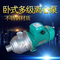 热水工业循环系统增压泵不锈钢管道离心泵