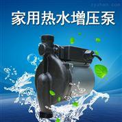 自动型低噪音屏蔽式循环增压泵