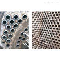 蜂窝式管板自动焊机