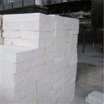 貴陽硬質硅酸鋁板廠家信息
