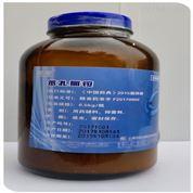 日化级苯扎氯铵消毒剂含量40 现货价格惊喜