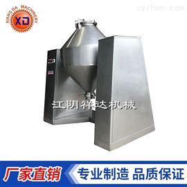 W-系列化肥双锥混合机