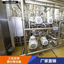 工业茶多酚膜分离设备