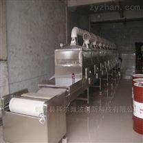 2020新品棉花微波干燥機干燥設備