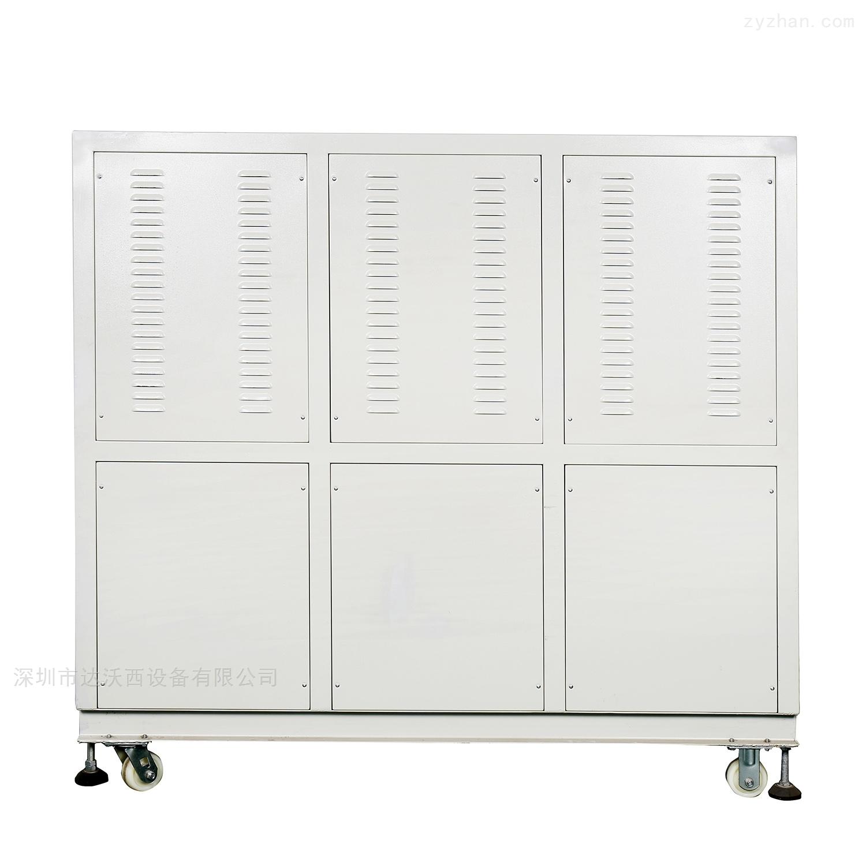 水冷箱体式冷水机