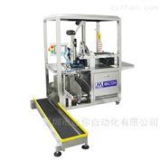 手工gao速折mian膜的教程快速折叠mian膜装置