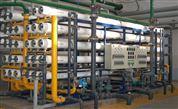 贵州3吨反渗透纯净水处理设备