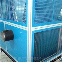 寶馳源 鋼箱梁焊接工業制冷機