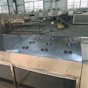 科尔新品纯钛材料微波干燥烘干设备