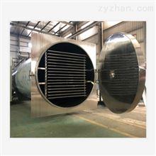 GLZ-50B原料藥品真空冷凍干燥機