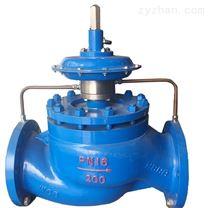 大口徑氮封自力式調節閥V6000