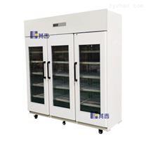 專業廠家出售大型冷藏防爆冰箱1360L