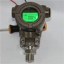 2088壳体恒压供水压力变送器