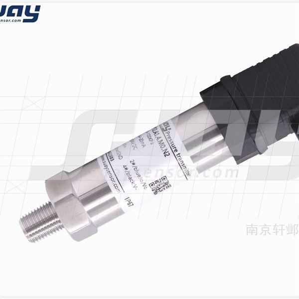 0.05級高精度壓力變送器 軒鄴測控