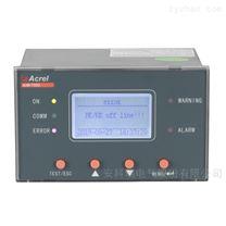 安科瑞煤矿船舶交流IT配电系统绝缘检测仪