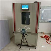 一立方米甲醛檢測試驗箱