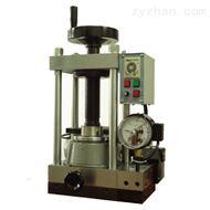 FYD-30陶瓷粉末压片机