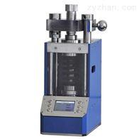 NL30X全自动荧光压片机