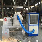 低温磨粉机 聚乙二醇2000/4000/6000粉碎机