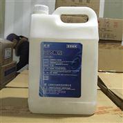 藥用級三乙醇胺 現貨供應藥用原輔料 資質齊