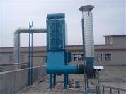 輸煤系統布袋除塵器排放濃度 設備設備