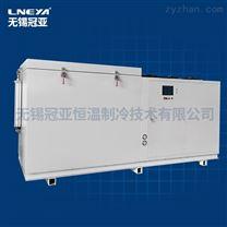 冷處理箱,超低溫冷凍箱