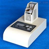 RY-1/RY-2熔点测试仪