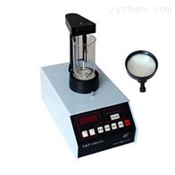 YRT-3硅油熔点仪