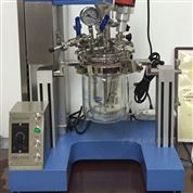 多功能實驗室真空乳化機