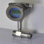 導熱油液體渦輪流量計