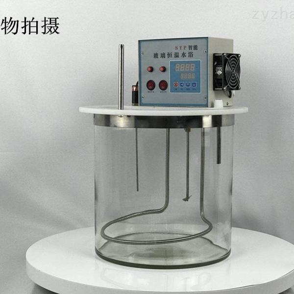 智能玻璃恒温水浴型号