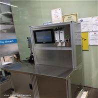 美国CSI医用一次性防护熔喷滤料过滤性测试仪设备