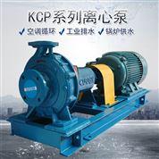 度假村用管道增压泵KCP系列离心泵