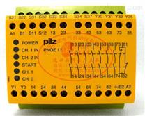 皮爾茲pilz可編程邏輯控制器