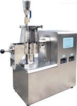 HLSG-200型高效湿法制粒机
