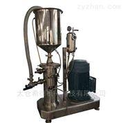 聚氧乙烯高分子乳液乳化機