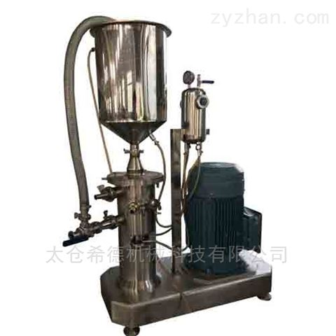 磷酸铁锂浆料剪切研磨分散机