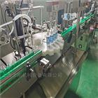 乌鲁木齐消毒液智能电子定量灌装机价格