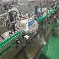 合肥甲酚皂消毒液灌装机厂家