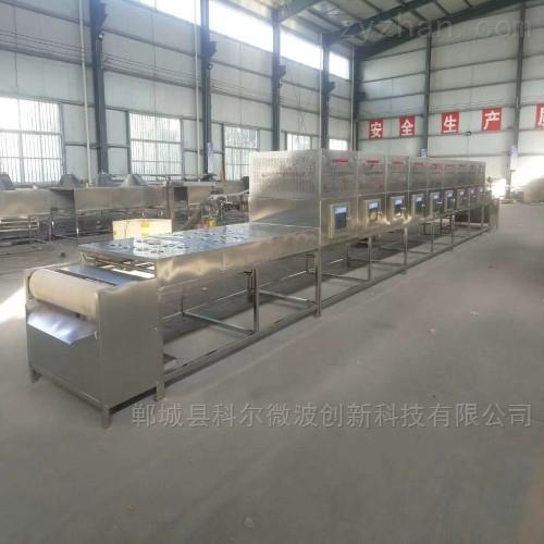科尔新品人造金刚石粉微波干燥设备烘干机