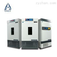 MJX-150BF(II)霉菌培养箱 厂家直销