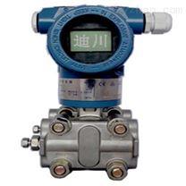广州测量工业压力智能差压变送器