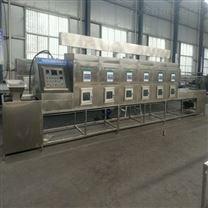 新品涼果微波烘干殺菌干燥設備