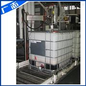 上海广志厂家生产吨桶灌装机 IBC桶罐装机