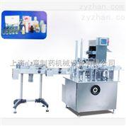 YGZ系列圆瓶装盒机