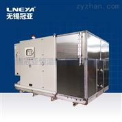 卸油碼頭油氣回收裝置-制冷效率高