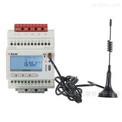 ADW300导轨无线计量表 电力物联网仪表